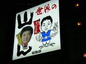 nago11.jpg
