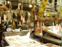 魚の棚 タコ