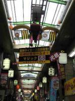 尼崎商店街 タイガース祭り