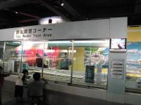 kawasaki 鉄道模型コーナー