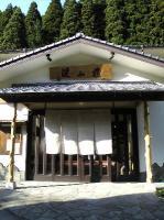 2007.10篭坊温泉「渓山荘」入り口