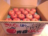 青森からりんごの贈り物