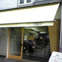 ロールケーキ専門店 Flat(エフラット)