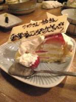 ラストにはケーキでしょ!