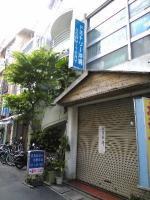 ドミトリー沖縄