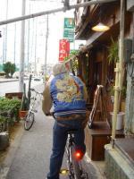 ポン太チャリで那覇を走る