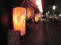 沖縄ラストナイト