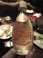日本最南端の清酒