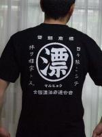 マルヒョウTシャツ