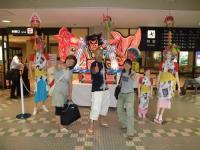 2008ねぶた 青森空港に到着!