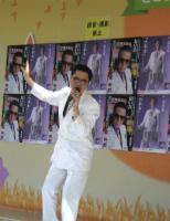 鼠先輩 歌謡ショー1