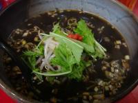 黒坦々麺 700円