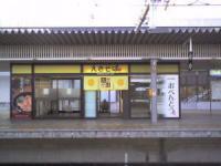 姫路駅ホームの駅そば屋