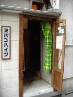 nakazaki5.jpg