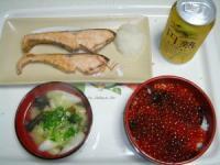 鮭親子定食