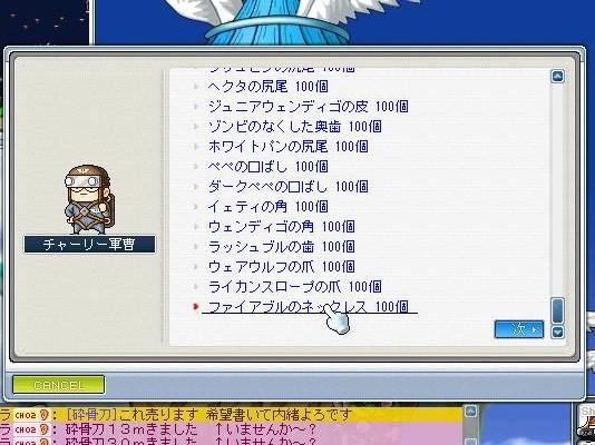 Maple090901_210745.jpg