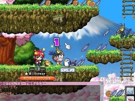 Maple091011_210732.jpg