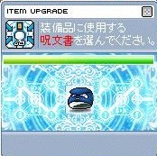 Maple091012_184144.jpg