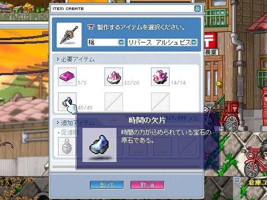 Maple091017_233646.jpg