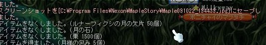Maple091022_194457.jpg