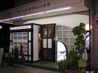 kaisou18.jpg