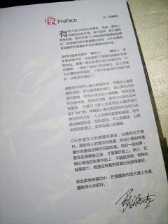201109160036.jpg