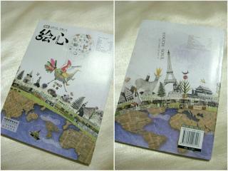 20111019005.jpg