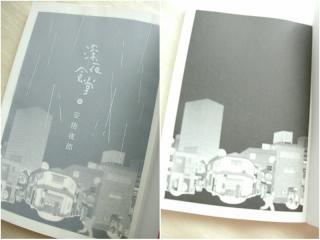 20111109009.jpg