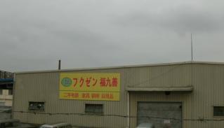 20111223003.jpg