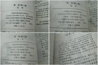 20120114006.jpg