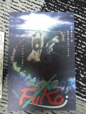 DSCF0866.jpg