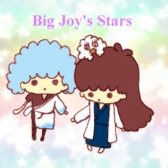 Big Joy's Stars Gin and Zura