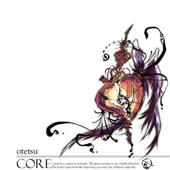 CORE350.jpg