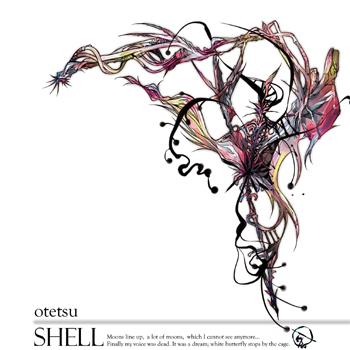 SHELL350.jpg