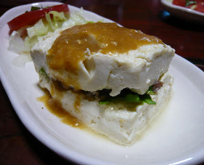 豚肉とシソを焼いた豆腐で挟んだもの
