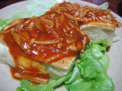 豆腐のステーキのえのきトマトのソースかけ