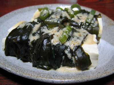 豆腐の春わかめ巻き蒸し