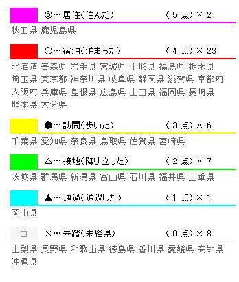 2012040109.jpg