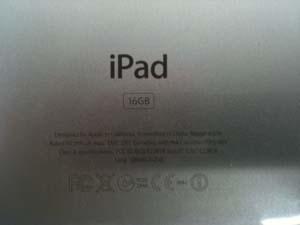IPad 輸入版