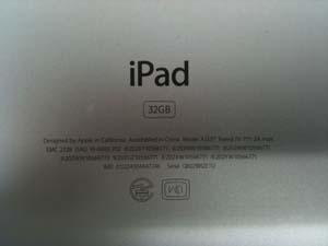 IPad 日本製