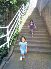 2009-7-29-1.jpg