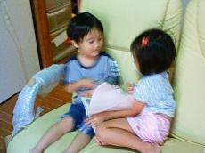 2009-8-26-1.jpg