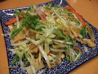 中華風アジサラダ1