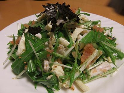 明太湯葉サラダ