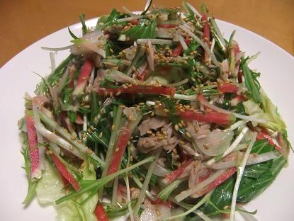 紅芯大根サラダ