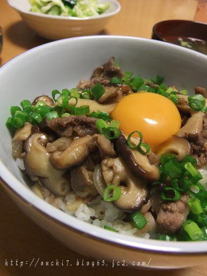 きのこ牛丼2