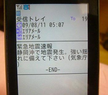 P1070329.jpg
