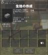 kijisakusei