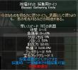 naifu5