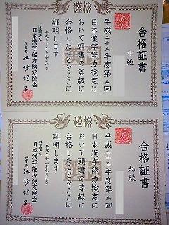 s-P1000159.jpg